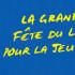 lireneshort