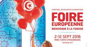 La Foire européenne 2016 met à l'honneur la Tunisie