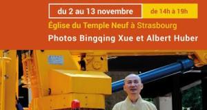 Strasbourg – Nankin : Regards croisés sur le sacré