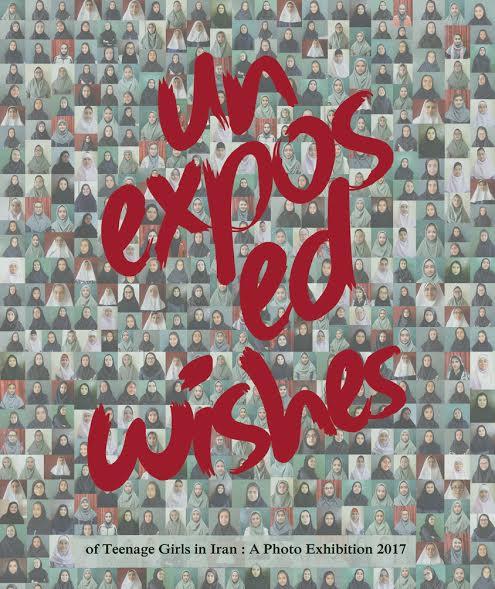 Visuel Unexposed Wishes pour publication