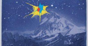 MoYan, le groupe strasbourgeois de post-rock instrumental s'apprête à sortir son nouvel EP, le 30 septembre 2017 !