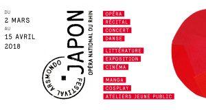 À l'initiative de la directrice d'Opéra National du Rhin, Eva Kleinitz, la première édition du Festival Arsmondo, qui se tiendra du 2 mars au 15 avril, dans les villes de Strasbourg et Mulhouse, invite le public à l'ouverture vers l'ailleurs et la découverte d'un pays hors d'Europe : le Japon.