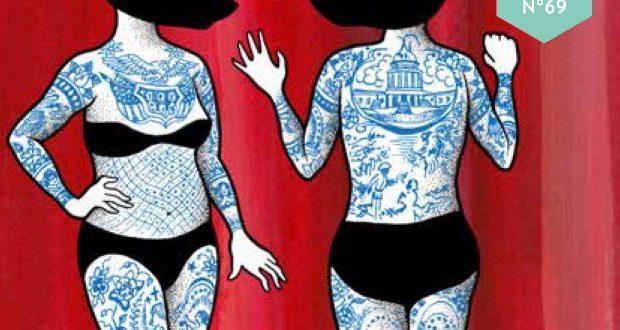 Nous l'avons annoncé dans l'édito, le numéro de juin fait la part belle au Tattoo Flash Fest. À cette occasion, nous avons choisi, en collaboration avec l'événement, une artiste tatoueuse et peintre, une jeune femme pleine de spontanéité, Géraldine Bé, alias Yap9.