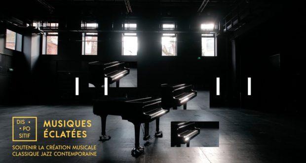 Musiques Éclatées propose plusieurs fois par an un appel à projets musicaux émergents à Strasbourg et dans le Grand-Est dans le domaine des musiques contemporaines, classiques et jazz, avec pour vocation d'ouvrir ces pratiques musicales à de nouveaux et larges publics.