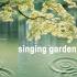 Cette année, l'Opéra National du Rhin a voulu son ouverture de saison festive ! C'est à cette occasion que l'institution incontournable proposera une soirée aux multiples visages : Singing Garden, avec de la musique contemporaine, de la danse et de la vidéo, à l'intérieur et à l'extérieur de l'Opéra.