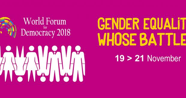 Le Forum Mondial de la Démocratie, rendez-vous annuel de fin d'année se tiendra à Strasbourg du 19 au 21 novembre, et sera consacré à l'égalité des genres et aux droits des femmes.