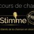 Au vu du succès rencontré par les deux premières éditions du concours de chansond'Stìmme,l'Office pour la Langue et les Cultures d'Alsace et de Moselle (OLCA) et France Bleu Elsass ont souhaité reconduire l'opération cette année pour une 3e édition.
