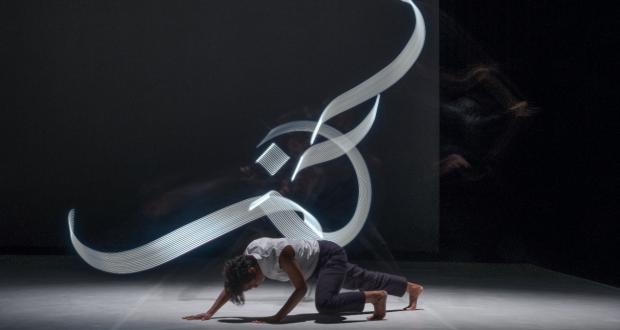 Le 24 avril, la Maison des Arts de Lingolsheim accueillera une soirée autour de la danse, avec à l'affiche deux spectacles : Pas seulement et Trait d'union d'Amala Dianor.