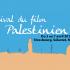 Le Festival du Film Palestinien revient du 2 au 7 avril pour une 3e édition entre Strasbourg, Sélestat et Mulhouse. Une fois de plus, il mettra en lumière la réalité et le quotidien des palestiniens à travers des fictions et des documentaires.