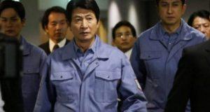Le 11 mars 2011, le Japon est secoué par un séisme, suivi d'un tsunami et de la triple catastrophe nucléaire de Fukushima. L'équipe du Premier Ministre, Naoto Kan, tente de faire face à cette situation. Que s'est-il passé réellement à la résidence du Premier Ministre au moment de la pire crise de l'histoire du pays ?