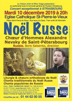 Noël Russe : Choeur d'Hommes Alexandre Nevsky de Saint-Pétersbourg
